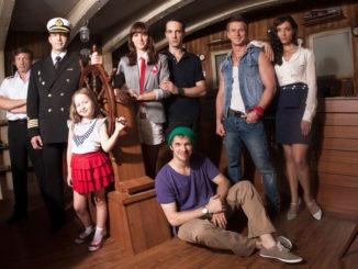 Дата выхода сериала корабль 3 сезон