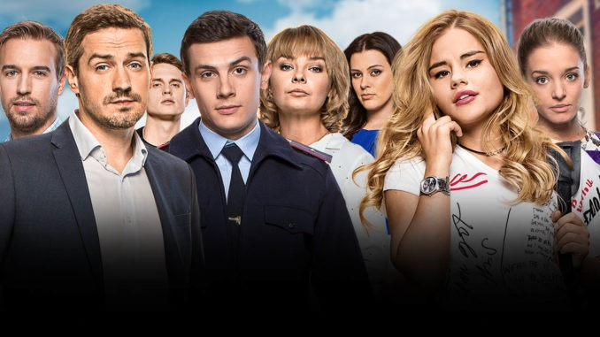 Улица сериал 3 сезон дата выхода